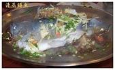 981206南庄之旅:清蒸鱒魚