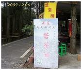 981206南庄之旅:南庄特產
