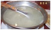981206南庄之旅:蘿蔔湯