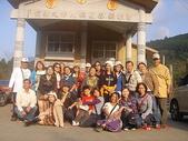 981206南庄之旅:南庄賽夏文物館