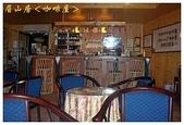981206南庄之旅:南庄 咖啡屋