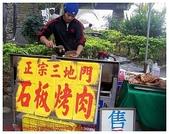 99年春節旅遊記事:三地門石板烤肉
