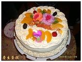 981206南庄之旅:慶生蛋糕