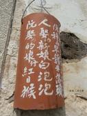 澎湖旅遊:CIMG0583.JPG