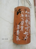 澎湖旅遊:CIMG0581.JPG