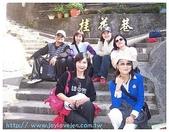 981206南庄之旅:桂花巷合照