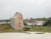 澎湖旅遊:CIMG0476.JPG