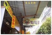 981206南庄之旅:南庄老街桂花巷