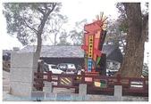99年春節旅遊記事:三地門鄉文化館