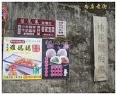 981206南庄之旅:南庄桂花巷