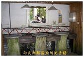 981206南庄之旅:向天湖部落廁所洗手枱