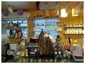 981206南庄之旅:眉山居咖啡屋
