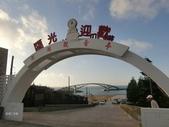 澎湖旅遊:CIMG0094.JPG