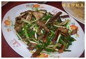 981206南庄之旅:珠蔥炒魷魚
