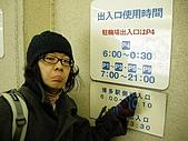 九州福岡-01/26:09_出口已經關了.JPG