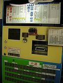 九州熊本- 01/27:11_這個機器買車票.JPG