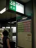 九州熊本- 01/27:13.JPG