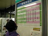 九州熊本- 01/27:14_今天要去熊本.JPG