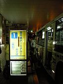 九州福岡-01/26:02_機場shuttle bus.JPG