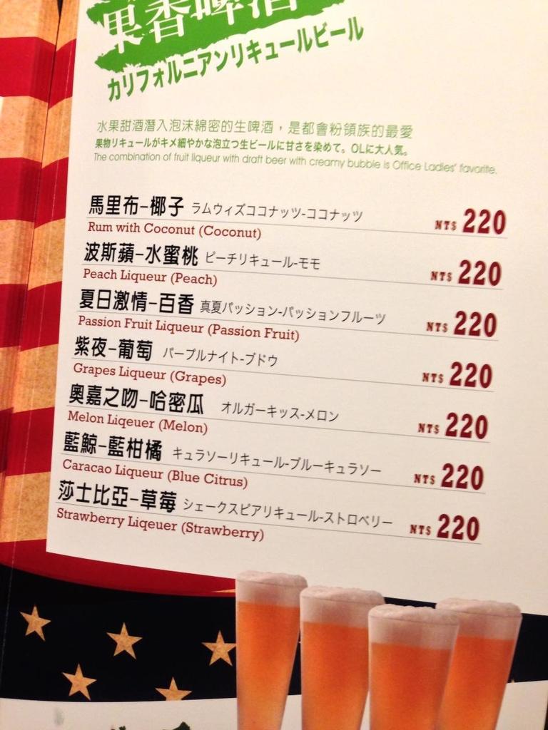 我超愛 Easy House 美式蔬食!:2013-07-04 00.28.21.jpg
