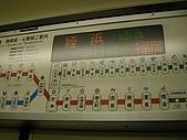 九州福岡-01/26:05_地鐵標示很有趣.JPG
