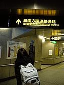 九州福岡-01/26:08_要往Gion走.JPG