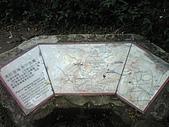 08-11-19基隆中正公園小遊:清代基隆港介紹