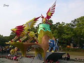 14-02-21臺灣燈會在南投&臺中燈會的主燈:DSC_2063.jpg