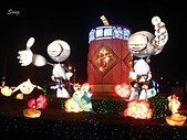 14-02-21臺灣燈會在南投&臺中燈會的主燈:DSC_2134.jpg