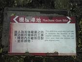 08-11-19基隆中正公園小遊:槍砲陣地解說牌