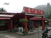 14-06-02~06五度環島:台東 知本 泡溫泉