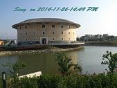 14-11-26苗栗後龍 客家圓樓、合歡石滬、外埔漁港:DSC_4093.jpg