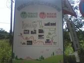 11-10-17沙鹿登山步道+台中都會公園:P17-10-11_10.41.jpg