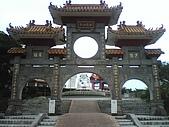 08-11-19基隆中正公園小遊:大佛禪寺牌樓