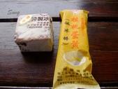 13-04-24后里月眉糖廠、外埔永豐桐花步道、公婆樹:月眉糖廠冰品