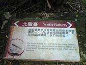 08-11-19基隆中正公園小遊:北礮台解說牌
