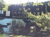 14-05-12杉林溪、斗六雅聞峇里海岸觀光工廠:DSC_2417.jpg