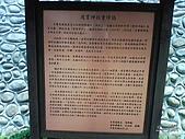 09-08-02 苗栗 通霄神社、虎頭山公園 台中日南火車站:翻修文