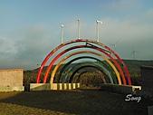 10-10-11 苗栗後龍 貝殼山、海角樂園、福寧海邊:海角樂園