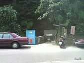 09-08-26平溪孝子山、嶺腳觀景亭、十分眼鏡洞:步道口1