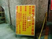 13-04-24后里月眉糖廠、外埔永豐桐花步道、公婆樹:月眉糖廠