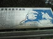 08-11-19基隆中正公園小遊:大佛禪寺許願池旁邊的基隆港解說