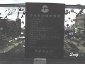 11-08-13豐原心鎖橋:P13-08-11_18.39[1].jpg