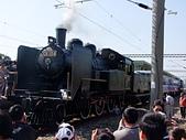 12-10-10日南火車站九十週年慶:DSCF0014~1.jpg