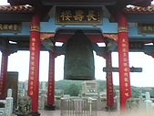 08-11-19基隆中正公園小遊:長壽樓