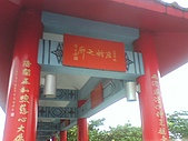 08-11-19基隆中正公園小遊:唐詩之廊