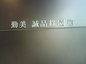 09-07-24台中 誠品綠園道:P24-07-09_18.13.jpg