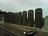 08-11-19基隆中正公園小遊:碑林