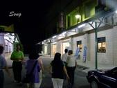 13-06-05大安 阿聰師芋頭文化館:阿聰師芋頭文化館