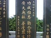 08-11-19基隆中正公園小遊:14.18[3]